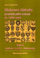 Polish clubs football history to 1939 (Volume I: regions - attendance)